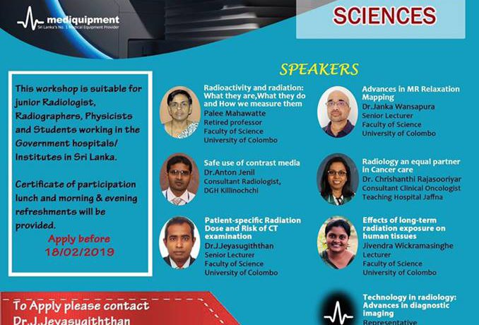 1st National Workshop on Radiological Sciences